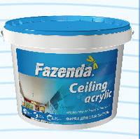 Краска для стен и потолка Фазенда Ceiling acrylic