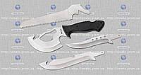 Набор туристический X-4 (4 в 1) топор, пила, ножи (резиновая рукоять) MHR /02-7