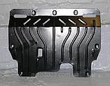 Защита картера двигателя и кпп Ford Galaxy  2006-, фото 7