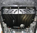 Защита картера двигателя и кпп Ford Galaxy  2006-, фото 10