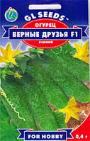 Семена огурец Верные Друзья F1 10 шт