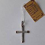 Срібний хрестик з накладками золота і камінням, фото 2