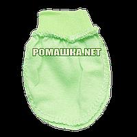 Тёплые с начёсом варежки р. 56-62 (царапки рукавички антицарапки) ткань ФУТЕР для новорожденного 3421 Зеленый