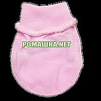 Тёплые с начёсом варежки р. 56-62 (царапки рукавички антицарапки) ткань ФУТЕР для новорожденного 3421 Розовый