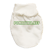 Тёплые с начёсом варежки р. 56-62 (царапки рукавички антицарапки) ткань ФУТЕР для новорожденного 3421 Бежевый