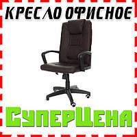 Офисное кресло NEO8133, фото 1