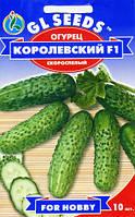 Семена огурец Королевский F1 10 сем