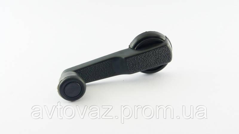 Ручка стеклоподъемника ВАЗ 2105 металл. с кольцом