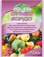 Смесь Бордо (бордосская смесь 3%) (700 г) - контактный фунгицид против широкого спектра заболеваний.