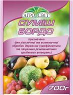 Смесь Бордо (бордосская смесь 3%) (700 г) - контактный фунгицид против широкого спектра заболеваний., фото 2