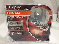 Галогенные лампы Osram Night Breaker Laser H7 12V 55W (64210NBL-HCB)