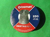 Пули CROSMAN Destroyer 250 ШТ