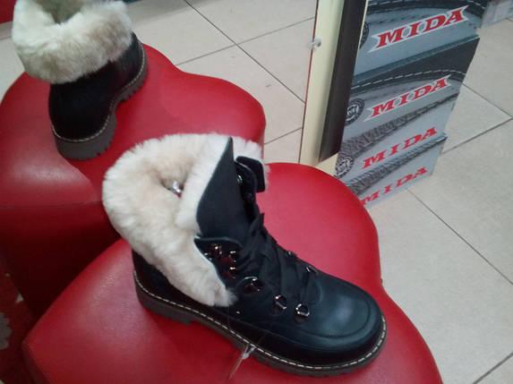 Ботинки женские кожаные МИДА 24414-03 черные., фото 2