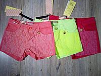 191b21d2c03df Літній одяг в Украине. Сравнить цены, купить потребительские товары ...