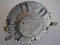 Клапан отсекатель автоматики апок-1