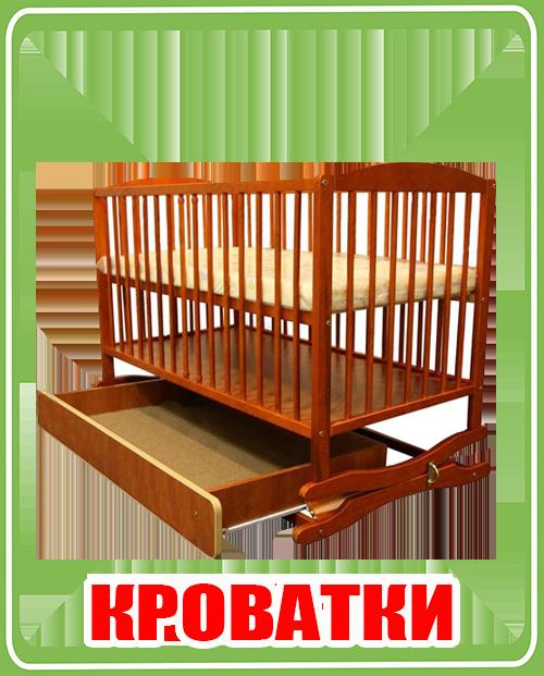 """Детская кроватка """"Дубок"""", дерево бук, колесика, качалки, шухляда (ящик), цвет темный"""