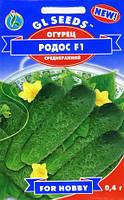 Семена огурец Родос F1 0,4 г