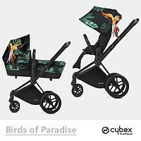 Cybex Priam Lux Birds of Paradise