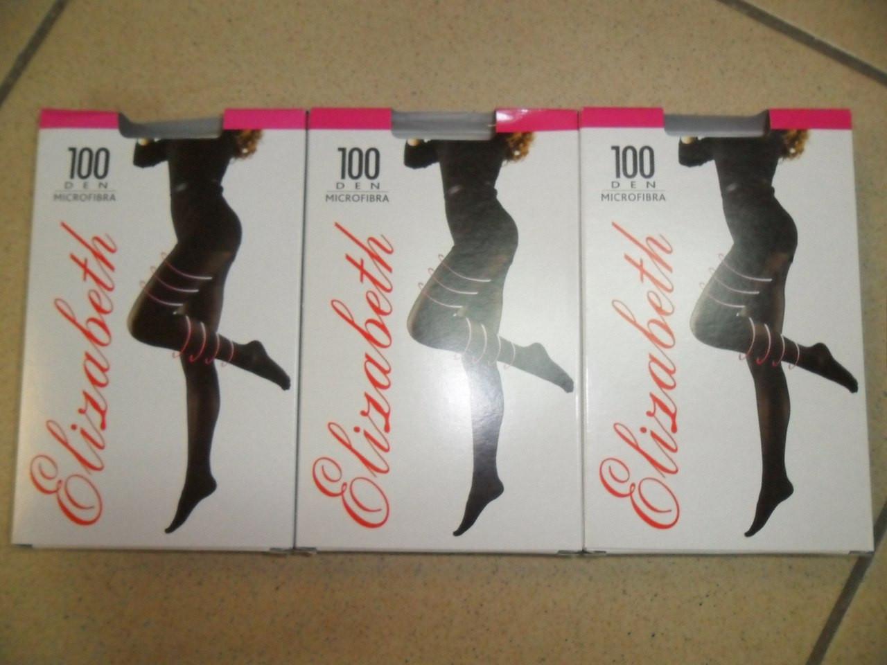 Колготки Элизабет 100 Ден, размер 3, цвет шоколад эл-100