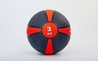 Мяч медицинский (медбол) 3кг Zelart FI-5122-3