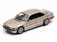Распорка передних стоек BMW E 38 735 1994-2001 с установкой!Киев
