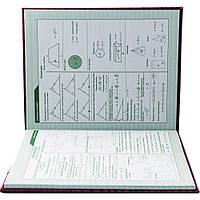 Дневник леопардовый, школьный, обложка из кожезаменителя мягкая. MB102669, фото 1