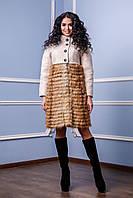 Женское зимнее бежевое пальто П-976 и/м Cost Тон 87  Favoritti 42-50 размеры