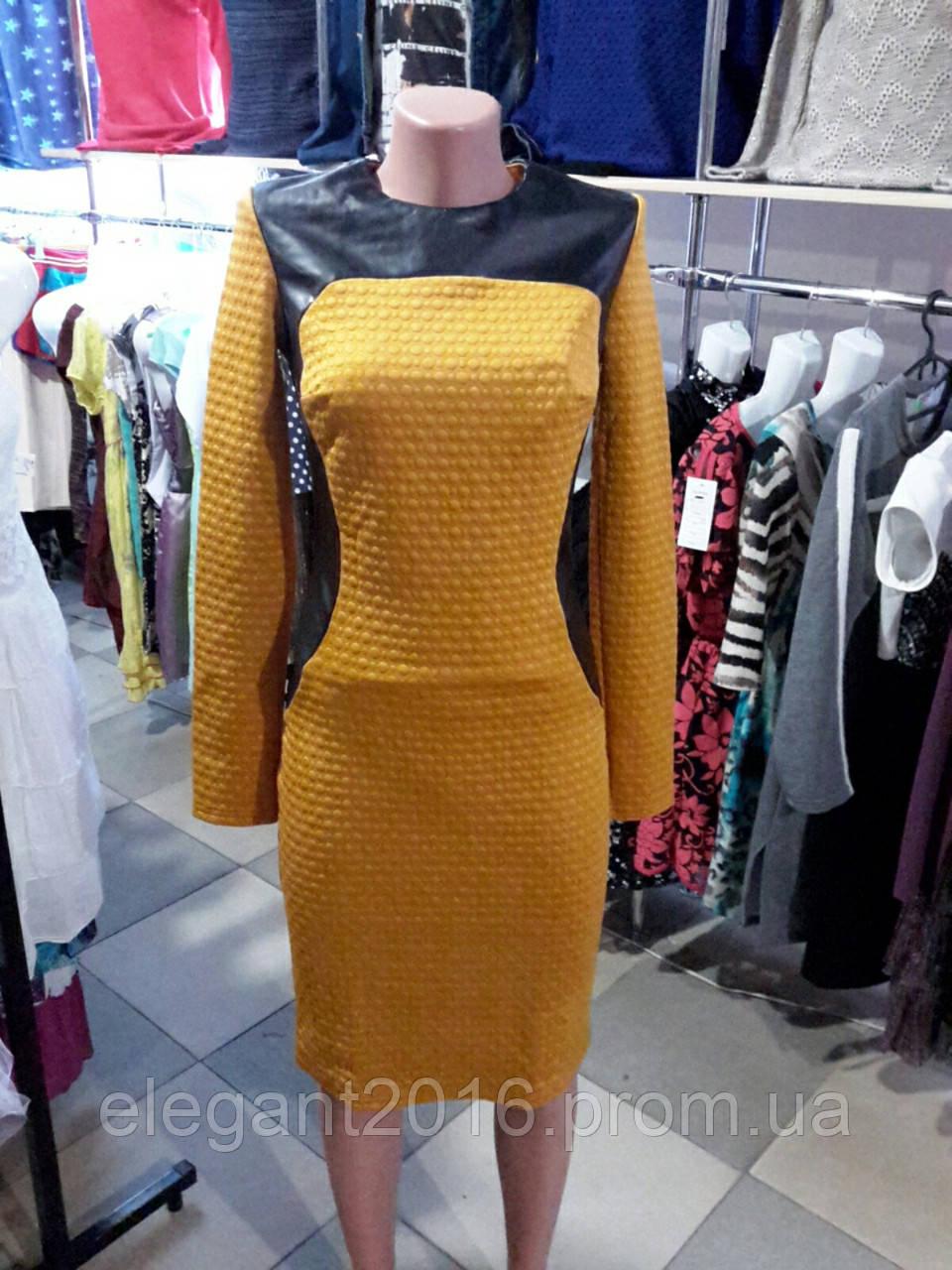 Платье горчичное с кожей