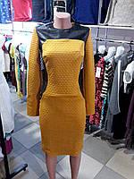 Платье горчичное с кожей, фото 1
