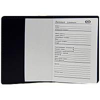 Блокнот - записная книжка, двухцветный, маленький, №18326 NB102697