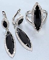 """Набор  """"серьги и кольцо"""",покрытие родием. Камень:белый и чёрный циркон. Высота серьги: 4,5 см Ширина: 10 мм"""