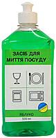 Средство для мытья посуды Best Яблоко 500 мл
