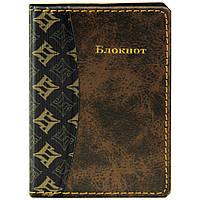 Блокнот для записей, коричневый, маленький, №18325 NB102696, фото 1