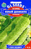 Семена огурец Белый Деликатес 10 шт