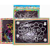 Гравюра для детского творчества SQ1026161, фото 1