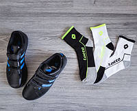 Мужские беговые носки Lotto, с махрой на подошве