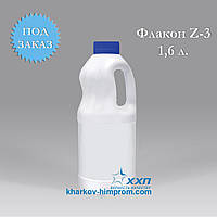 Пластиковый флакон под заказ Z-3 (1,6 л.)