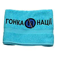 Махровое полотенце с вышитым гербом « Гонка Нации»