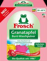 Frosch Granatapfel Стиральный порошок для цветного белья 1.35 кг 18 стирок (Германия)