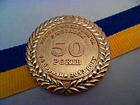 Медали, монеты, значки
