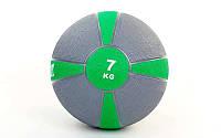 Мяч медицинский (медбол) 7кг Zelart FI-5122-7