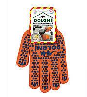 Перчатки рабочие уплотненные Doloni с ПВХ точкой