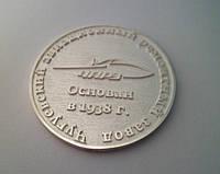 Серебряные монеты на заказ