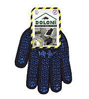 Перчатки рабочие Doloni черные с синей точкой ПВХ