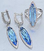 """Набор  """"серьги и кольцо"""",покрытие родием. Камень:белый и синий циркон. Высота серьги: 4,5 см Ширина: 10 мм"""
