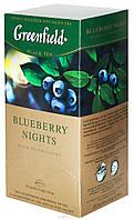 Черный чай Greenfield Blueberry Nights с черникой 25 пакетов