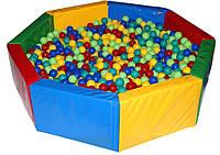 Бассейн с шариками