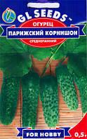 Семена огурец Парижский Корнишон 0,5 г