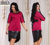 Батальное бордовое платье со вставками из эко-кожи. Арт-9098/35