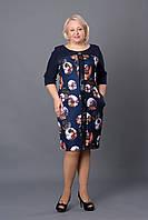 Нарядное женское платье р.52-58 темно-синее V257